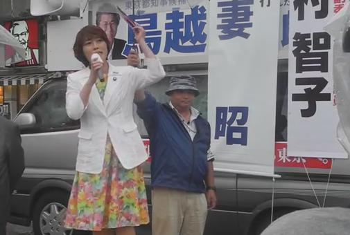 共産党・田村智子議員、「文春の鳥越記事は50年前の事件」のデマを信じ垂れ流す