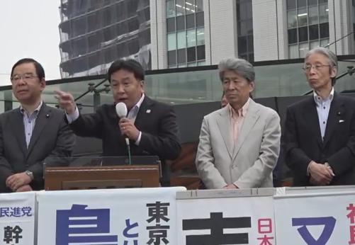 民進党・枝野幹事長