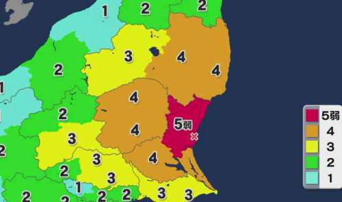 20160727 茨城県北部で震度5弱 津波の心配なし