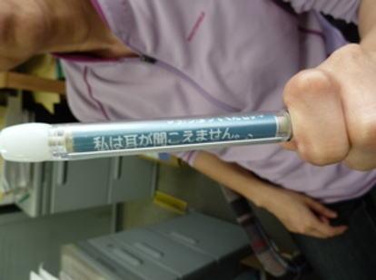 聴覚障害者を入店拒否 兵庫・尼崎の飲食店が抗議に謝罪