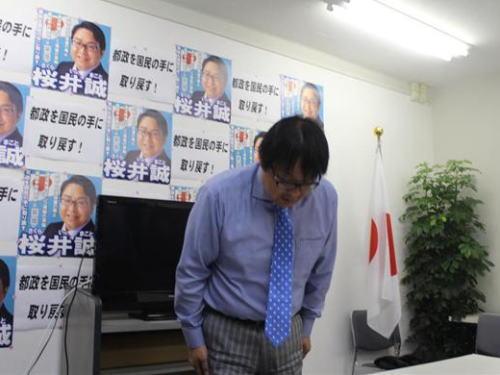 桜井誠候補、10万票突破