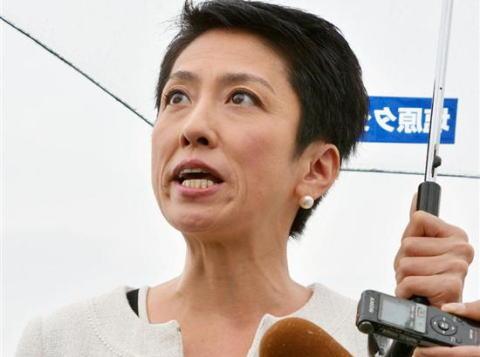 蓮舫氏と細野氏が会談 共産党との連携見直しで一致