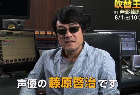 『クレヨンしんちゃん』ひろし役・藤原啓治が休養 代役は未定