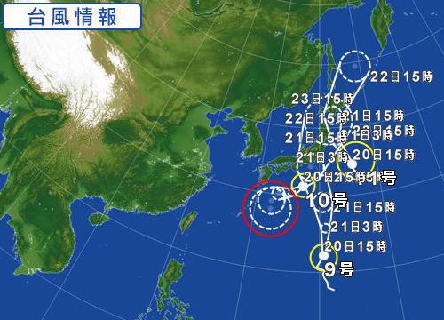 日本に上陸すると見られた台風10号 地球の自転も偏西風も無視し意味不明な動きに