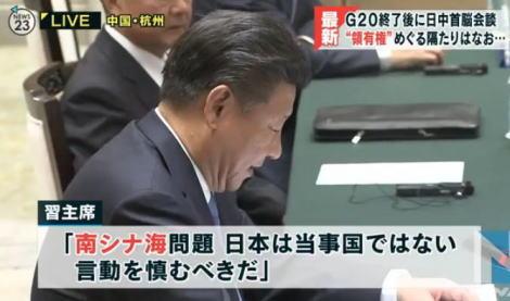 南シナ海で「日本は言動に気を付けるべきだ」=中国主席、安倍首相に警告