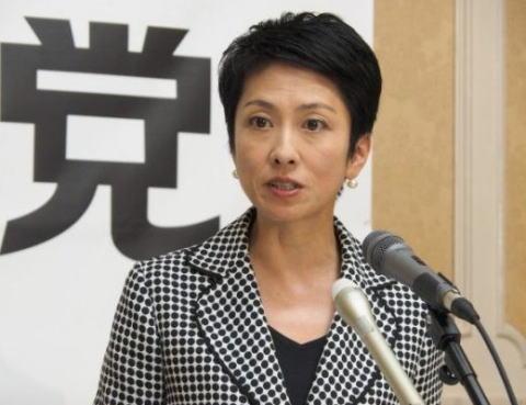 池田信夫大先生によると「蓮舫、きょう台湾籍の「喪失許可」の届けを出し、記者会見」との事