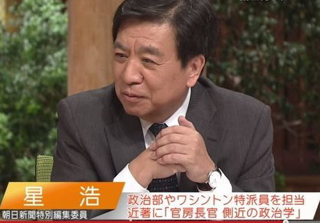 NEWS23・星浩キャスター「蓮舫氏の説明をまつべきで政争の材料にする問題ではない」