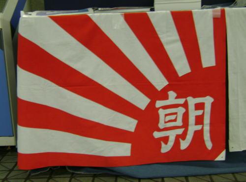 慰安婦報道で朝日新聞への損害賠償請求棄却…報道の自由に重大な影響を及ぼす