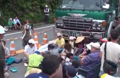 「何がヘイワだ!」ヘリパッド抗議のサヨク市民が勝手に道路で検問 追い返された地元住民がブチキレる