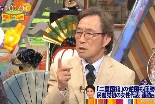 武田鉄矢、蓮舫氏を批判「主役になれない女優の典型」- 出演者から納得の声