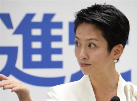 蓮舫新代表「政権担えない」75% 民進党への不信感浮き彫り