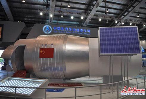 宇宙ステーション「天宮1号」が制御不能になったことを正式発表…来年中に地球に落下、落下地点の予測は立たず