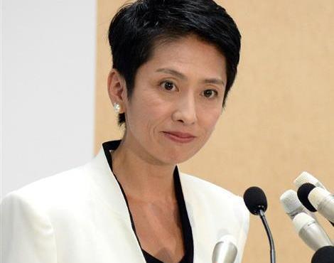 蓮舫二重国籍騒動に重大新事実! 蓮舫さんはそもそも日本国籍を選択してなかった!