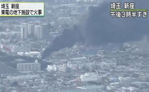 東京都の大規模停電、最大35万戸 午後4時過ぎに復旧 関連施設で黒煙
