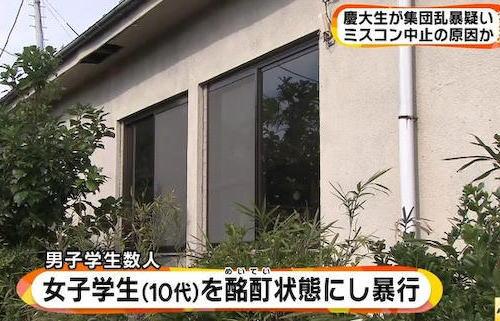 「ミス慶応」中止 性的暴行で警察が捜査開始 一部報道に慶大が見解 調査で事件性確認できず