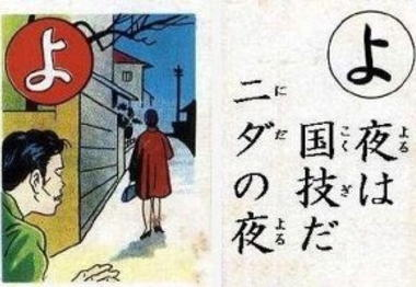 アパートに侵入、女性暴行し現金盗む 容疑で韓国籍の男を逮捕
