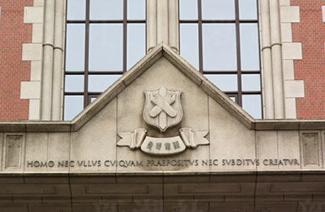 慶大集団暴行事件 「われわれは司法機関ではないので…」大学側の非道な対応を、被害者母が暴露!
