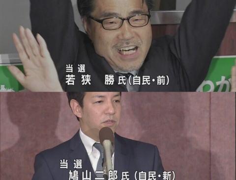 <衆院2補選>「小池劇場」だった東京10区 かすむ自民党