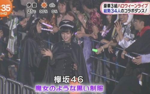 欅坂46 ナチス コスプレ ユダヤ人権団体 秋元康 ハロウィンライブ