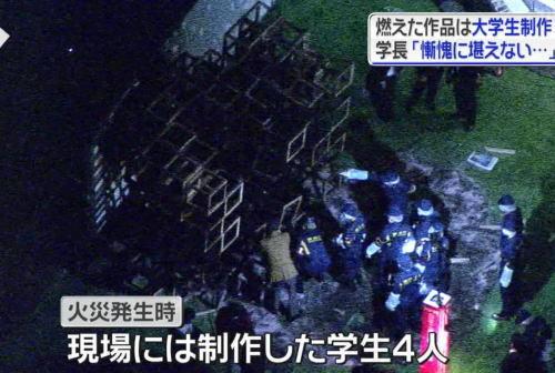 「何もわからん奴がほざいてるぜ」イベント火災事故でネット挑発した日本工業大学の学生に批判
