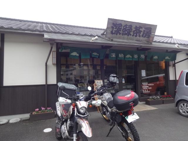 深緑茶屋2