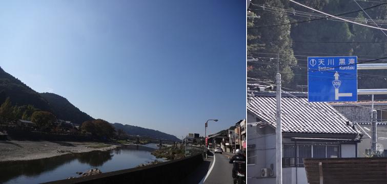 吉野川沿い