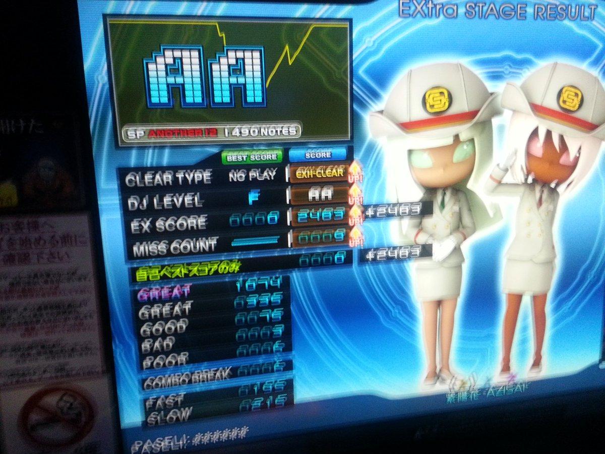 160707_ajisai.jpg