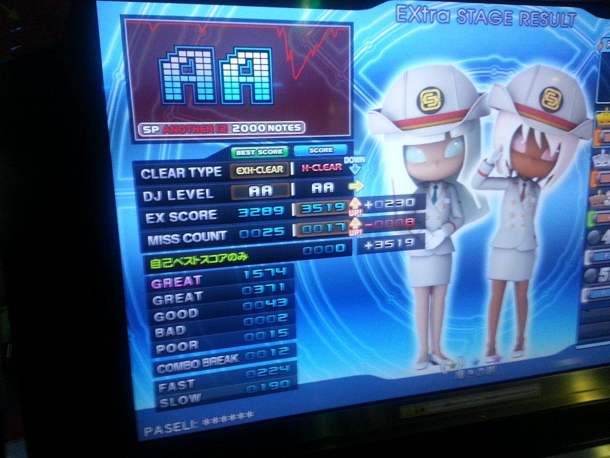 160627_嘆き