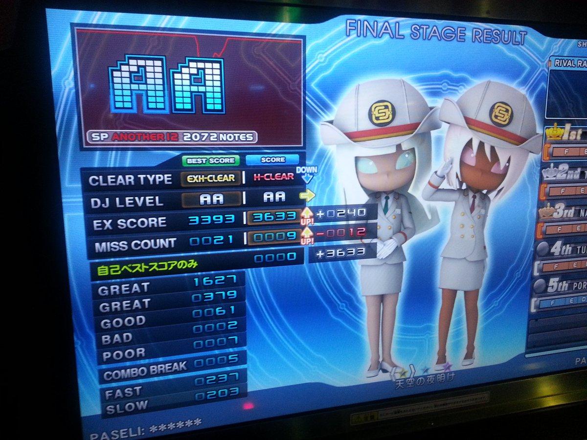 160627_天空