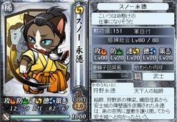card_2114_yawaraka29q.png