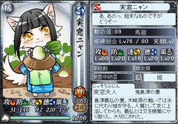 card_2165_01.png