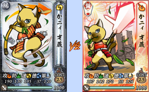 card_2171vs8069.png