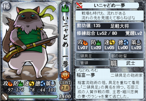card_2203_01.png