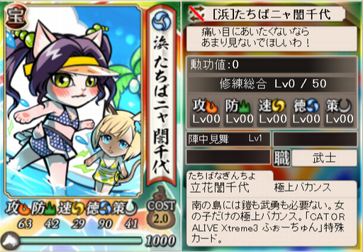 card_5056_01.png
