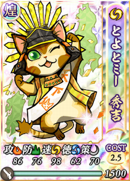 card_6002_01.png