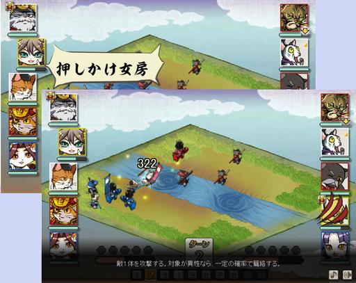 game_7shosei_02.png