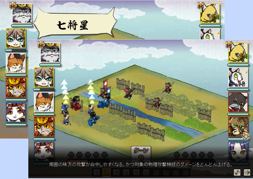 game_7shosei_03.png