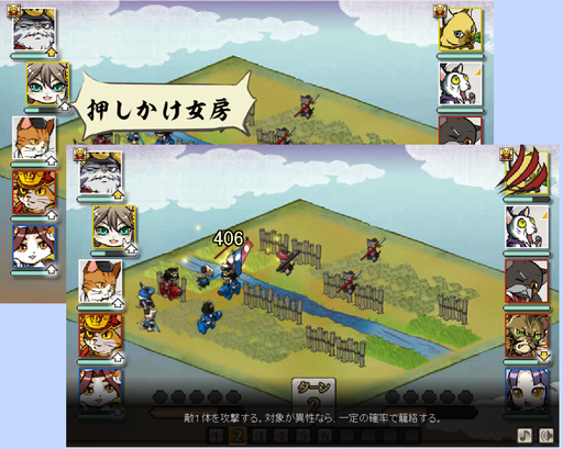 game_7shosei_04.png