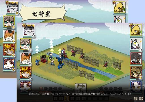 game_7shosei_05.png