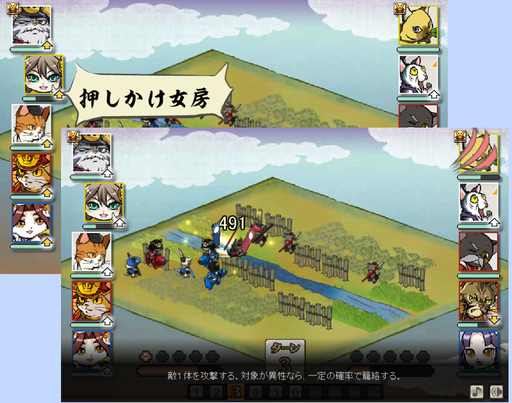 game_7shosei_06.png