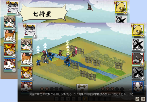 game_7shosei_07.png