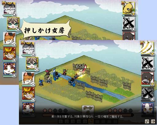 game_7shosei_08.png