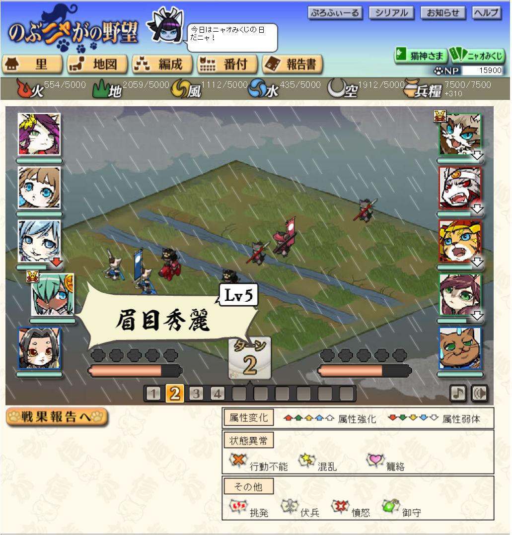 game_info2.jpg