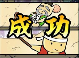 game_kyoka_02.png