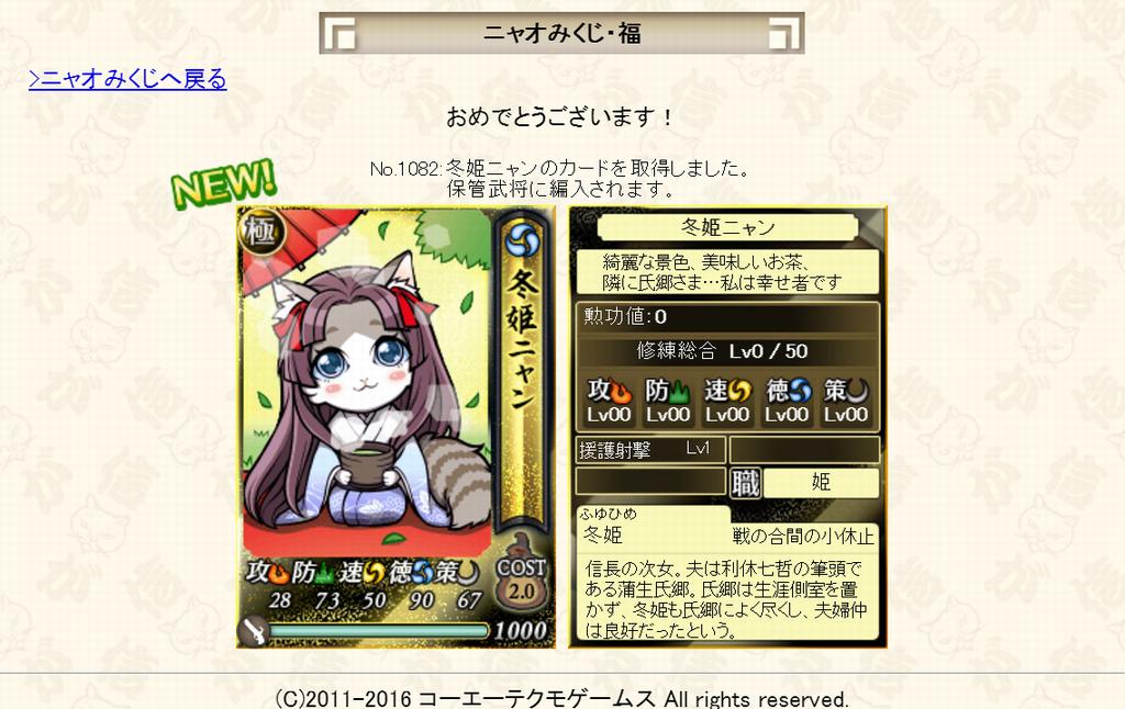 game_mikuji_fuku05.png