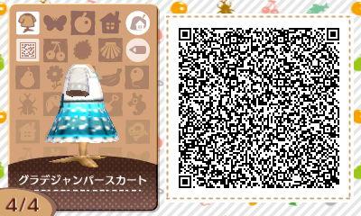 201642422qr4.jpg