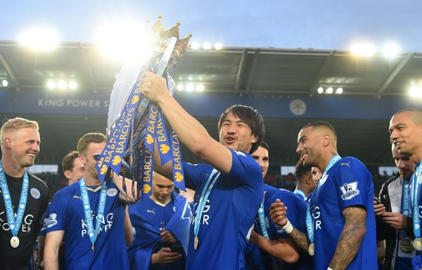 okazaki lifted the trophy