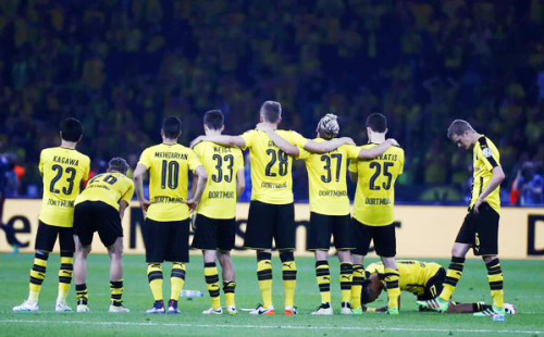 Bayern Munich 0-0 Borussia Dortmund (4-3 on pens) Pep Guardiola left in tears after winning German Cup in final game