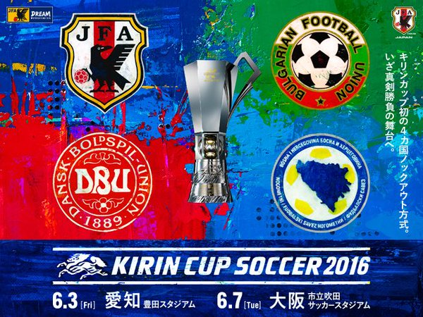 Japan v #Bulgaria in the prestigious #KirinCup