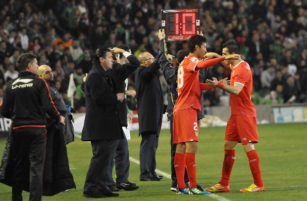 Hiroshi Ibusuki (Sevilla Atletico)
